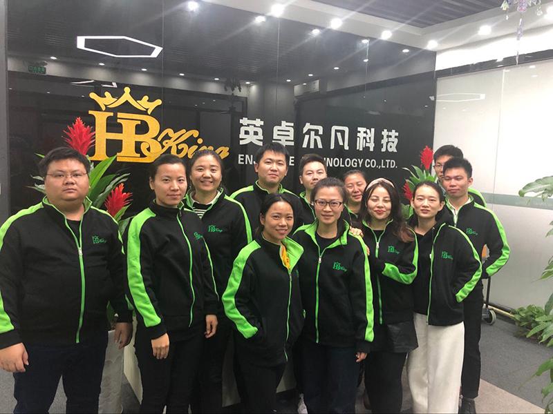 HbKing Company